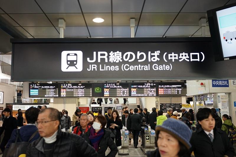 1.JR大阪駅(中央口)からの道順