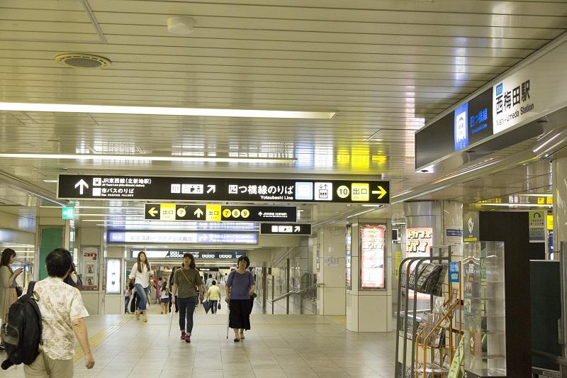 1.地下鉄西梅田駅・南改札口からの道順