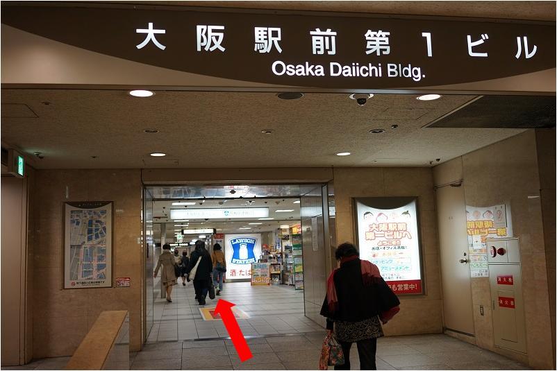 9.しばらく進むと右側に大阪駅前第一ビルの入り口が出てきます。ここを入ります。奥のローソンが目印です。