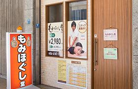 大阪駅前第4ビル店